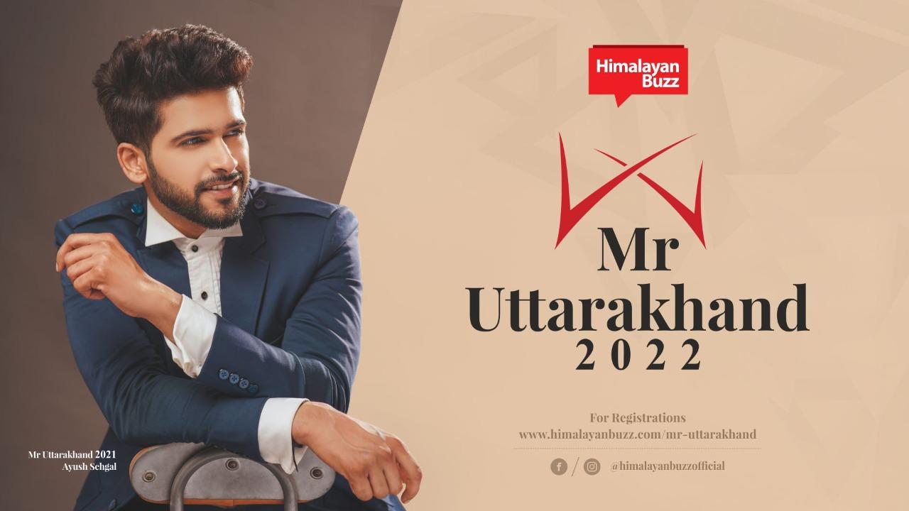 Mr. Uttarakhand 2022